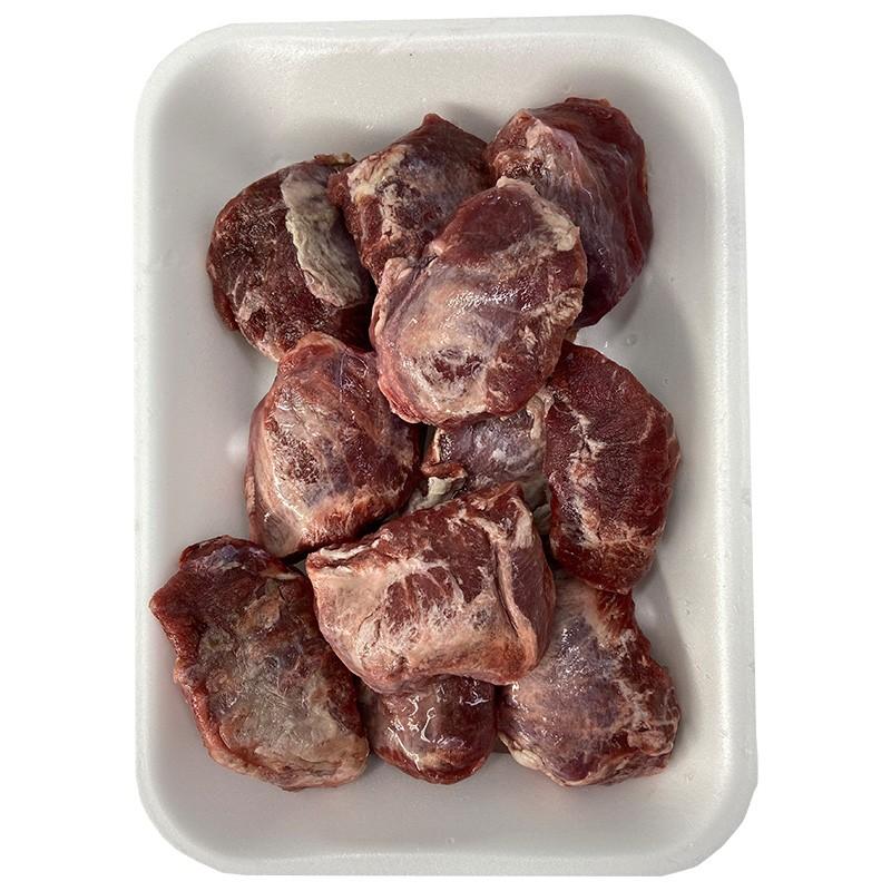 Cerdo Carrillada de cerdo Bd 1kg  11,35€
