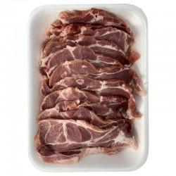 Cerdo Cabeza de Lomo Fileteada bd 1kg  5,07€