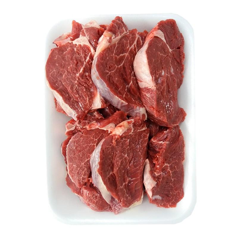 CARNICERÍA Solomillo de Vaca Nacional Fileteado bd 1kg  14,16€
